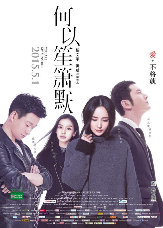 Resultado de imagem para 何以 笙 箫 默 電影